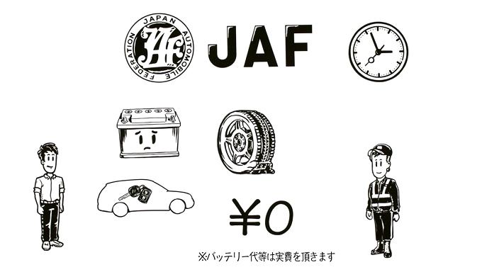 JAF_picture
