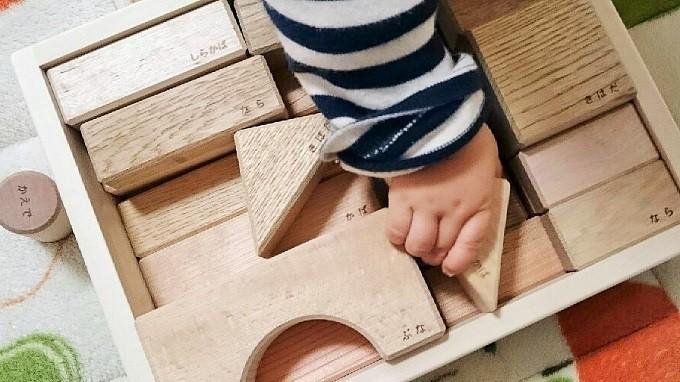 「寄木の積木」で遊ぶ子供