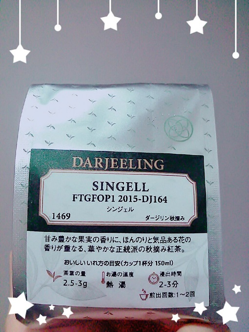 tea_005