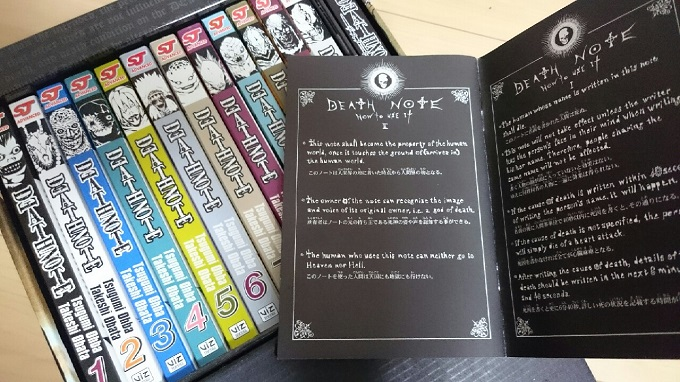 Death Note Box Set (Vol.s 1-13) 英語ペーパーバック