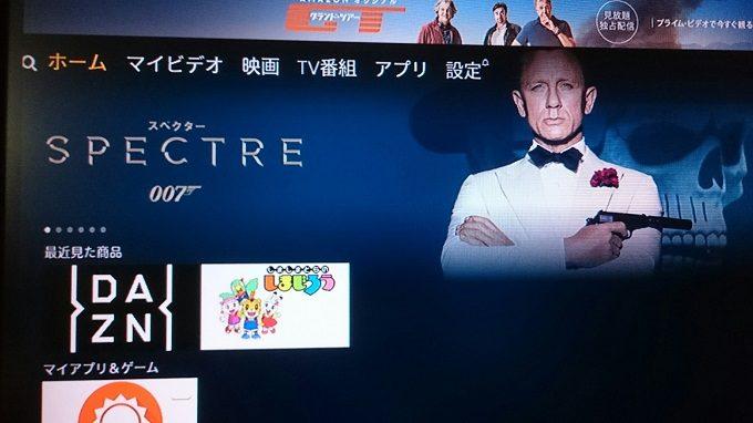 007が田坂