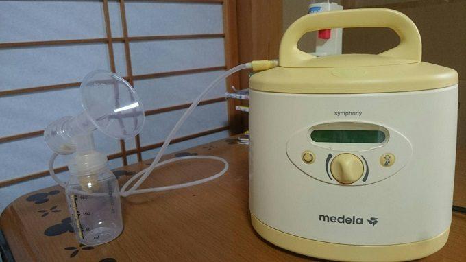Medela(メデラ) Symphony(シンフォニー) 病院向け電動さく乳器